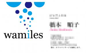 ★橋本様名刺-02