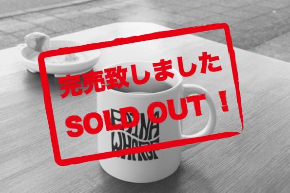 açaí ginger  ¥350