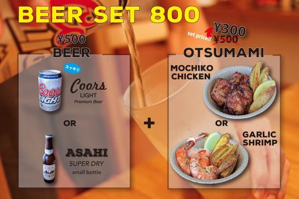 BEER SET  ¥800