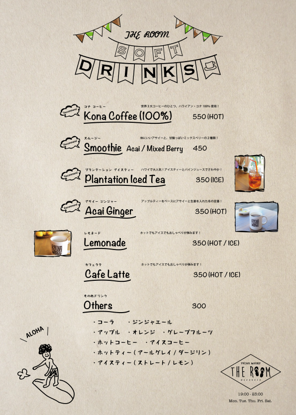theroomdrinkmenu-01