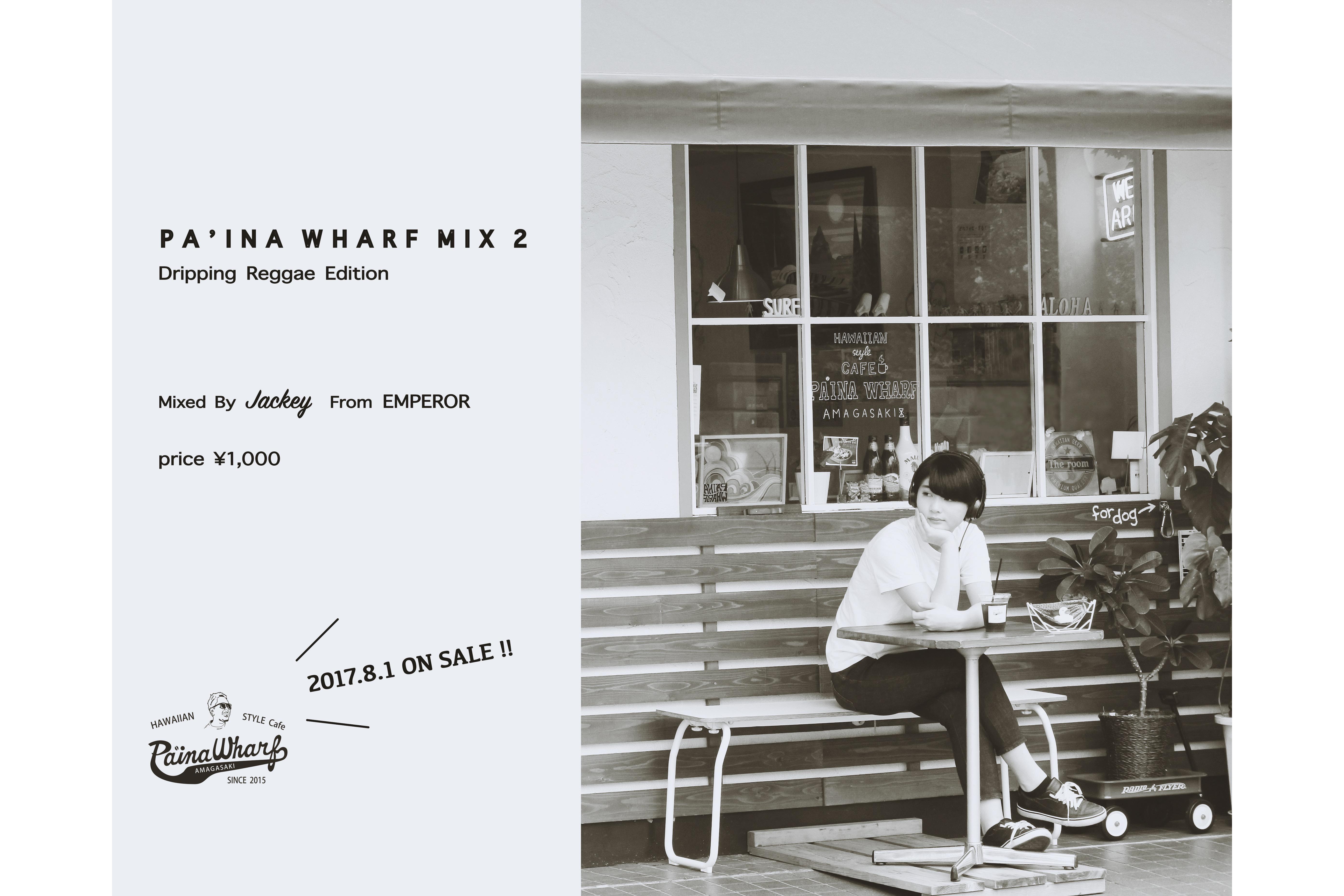 PA'INA WHARF MIX2 発売